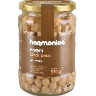 Bio Naut Harmonica 570 g