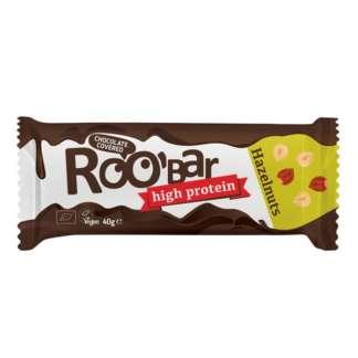 Bio Baton Proteic cu Alune de Padure Invelit in Ciocolata Vegan Fara Gluten Roobar 40 g